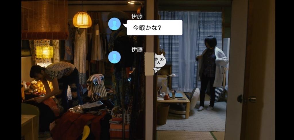 f:id:shikishima54:20171001123416j:plain