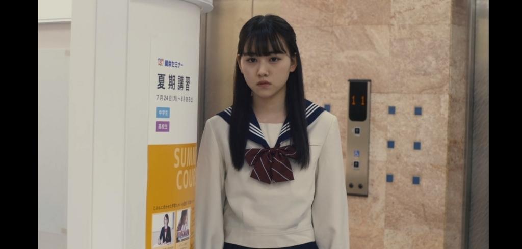f:id:shikishima54:20171001130155j:plain