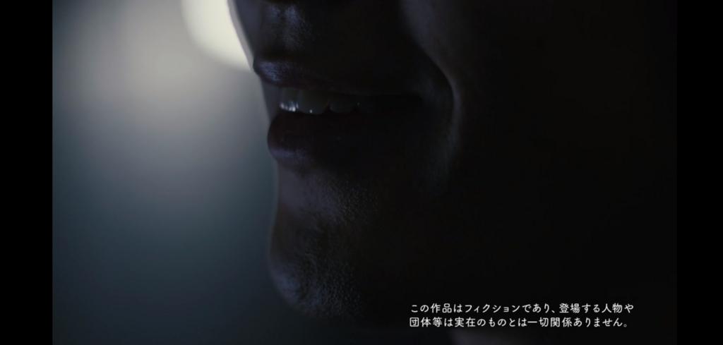 f:id:shikishima54:20171001135248j:plain