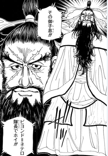 f:id:shikiyu:20160617161225j:plain