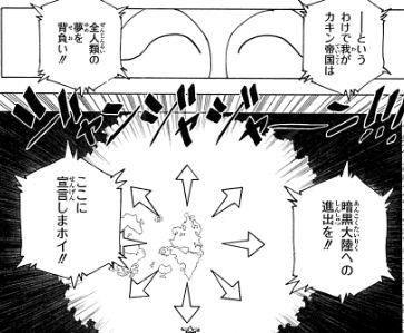 f:id:shikiyu:20160617161255j:plain