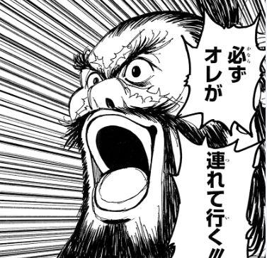 f:id:shikiyu:20160617161308j:plain