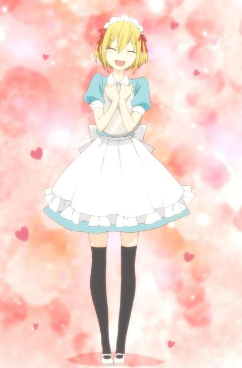 f:id:shikiyu:20160620233944j:plain