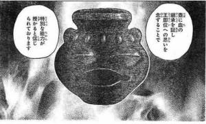 f:id:shikiyu:20160623094111j:plain