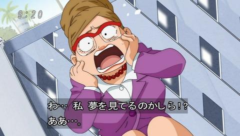 f:id:shikiyu:20160625210311j:plain