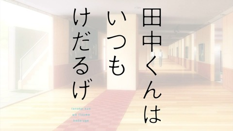 f:id:shikiyu:20160628142552j:plain