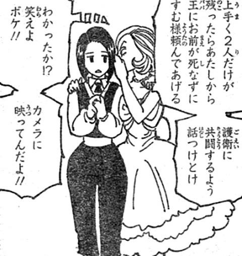 f:id:shikiyu:20160630092334j:plain