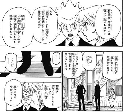 f:id:shikiyu:20160707091629j:plain