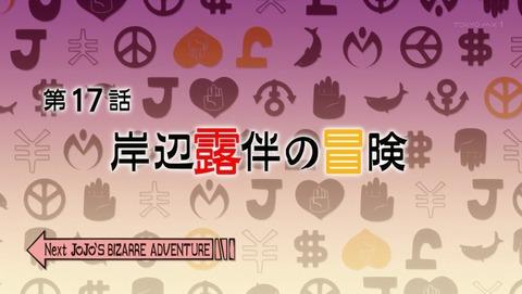 f:id:shikiyu:20160716103703j:plain