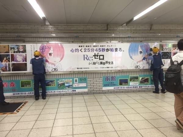 f:id:shikiyu:20160726093938j:plain