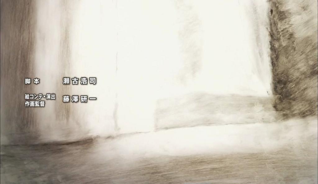 f:id:shikiyu:20160809201636j:plain