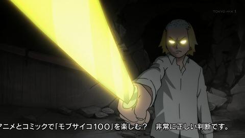 f:id:shikiyu:20160809202345j:plain