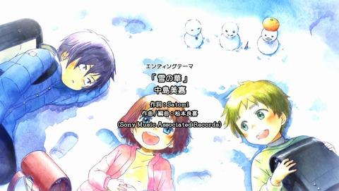 f:id:shikiyu:20160825185305j:plain