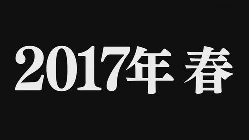 f:id:shikiyu:20160917145651j:plain