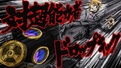 f:id:shikiyu:20160920234555j:plain