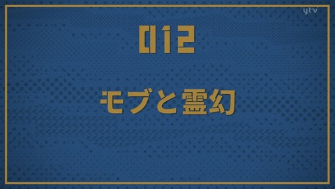 f:id:shikiyu:20160920234815j:plain