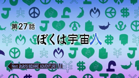 f:id:shikiyu:20160924110928j:plain