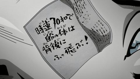 f:id:shikiyu:20161008120937j:plain