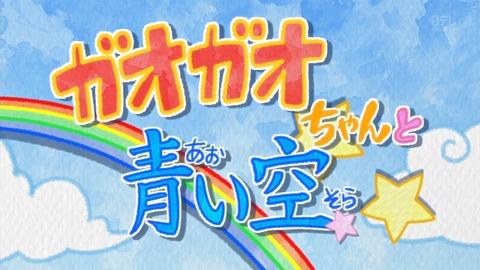 f:id:shikiyu:20161011073417j:plain