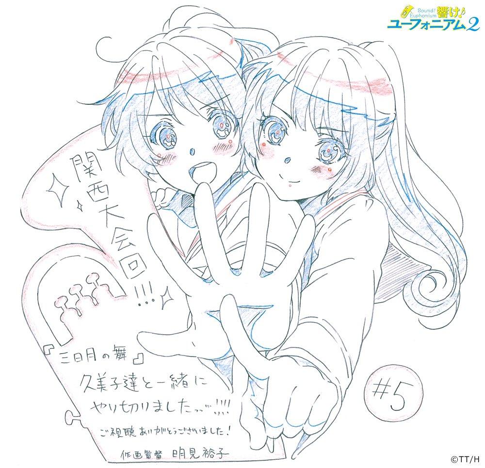 f:id:shikiyu:20161103104231j:plain