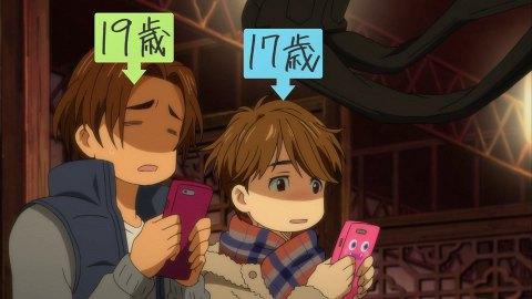 f:id:shikiyu:20161110094349j:plain