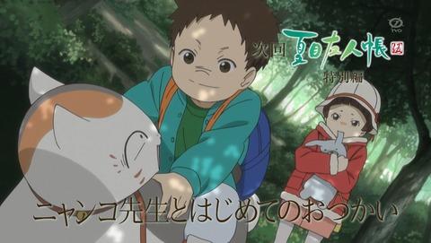 f:id:shikiyu:20161111124654j:plain