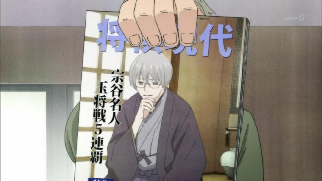 f:id:shikiyu:20161113134526j:plain