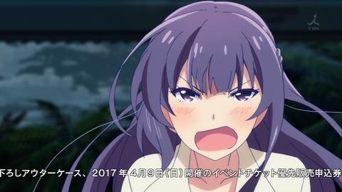 f:id:shikiyu:20161115084416j:plain