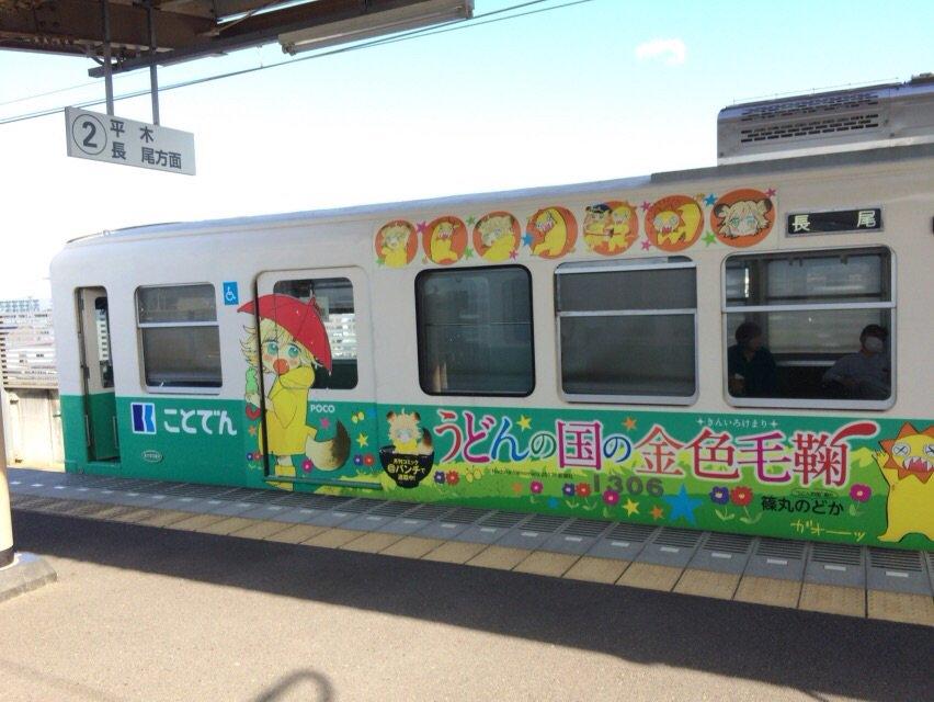 f:id:shikiyu:20161116085933j:plain