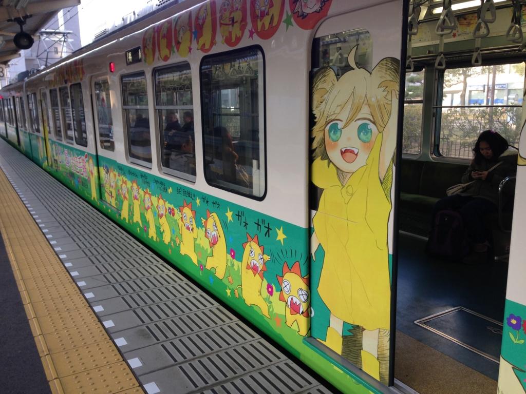 f:id:shikiyu:20161116085941j:plain
