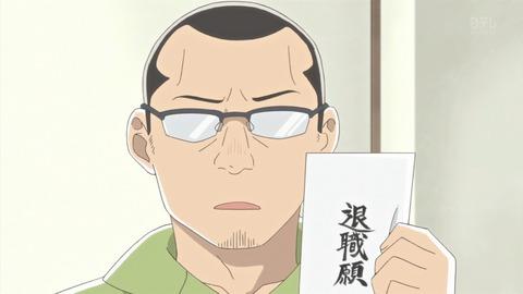 f:id:shikiyu:20161116093500j:plain