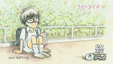 f:id:shikiyu:20161120211254j:plain