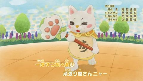 f:id:shikiyu:20161120212605j:plain