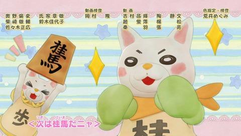 f:id:shikiyu:20161120212634j:plain