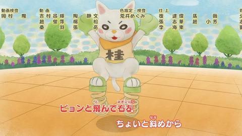 f:id:shikiyu:20161120212646j:plain