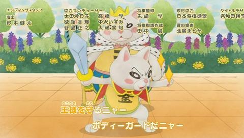 f:id:shikiyu:20161120212740j:plain