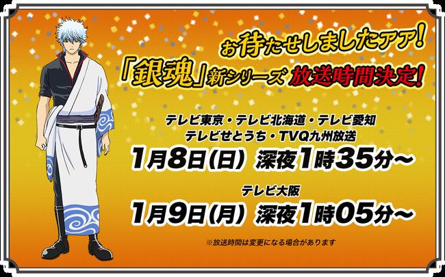 f:id:shikiyu:20161127151057p:plain