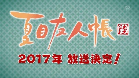 f:id:shikiyu:20161223093242j:plain