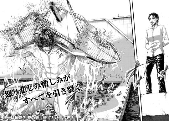 f:id:shikiyu:20161230125556j:plain
