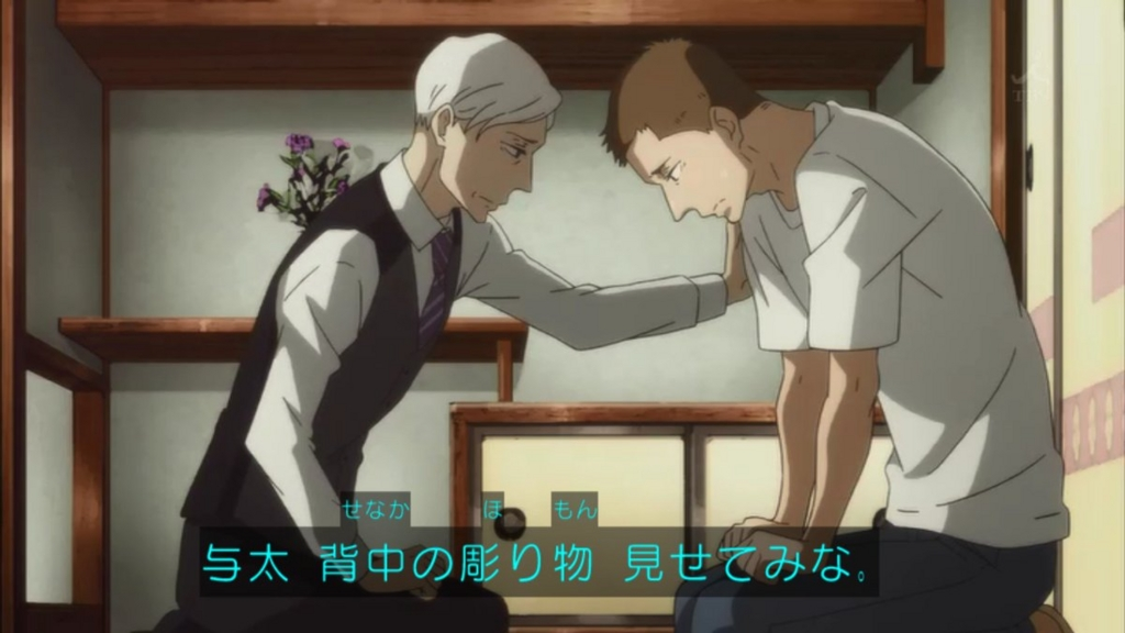 f:id:shikiyu:20170114115609j:plain