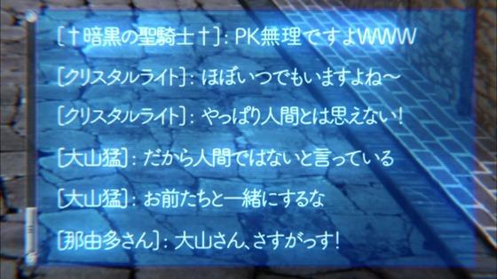 f:id:shikiyu:20170216115803j:plain