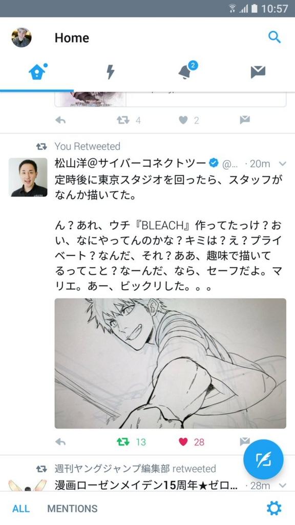 f:id:shikiyu:20170216220810j:plain