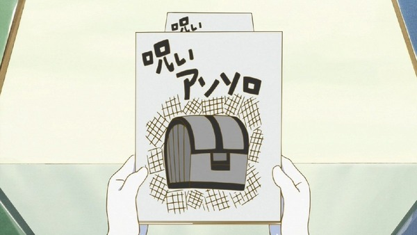 f:id:shikiyu:20170223122220j:plain