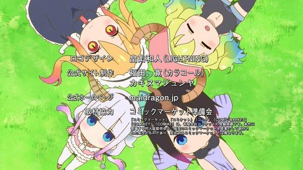 f:id:shikiyu:20170223122422j:plain