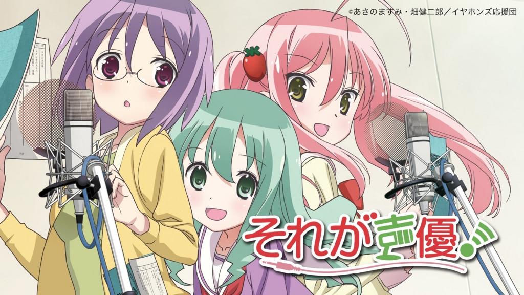 f:id:shikiyu:20170223220342j:plain
