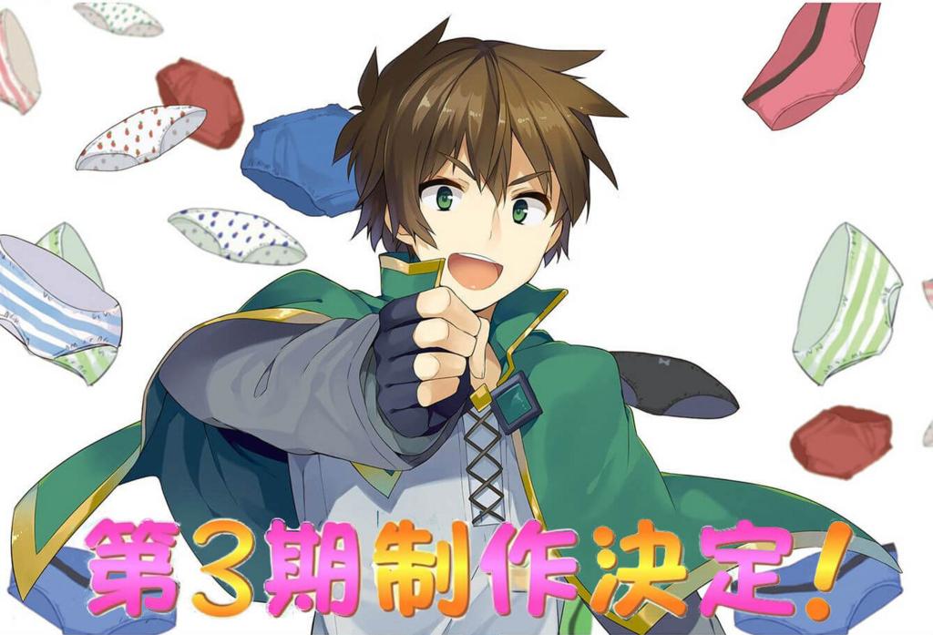 f:id:shikiyu:20170309074914j:plain