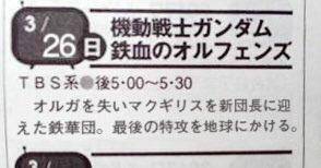 f:id:shikiyu:20170319202043j:plain
