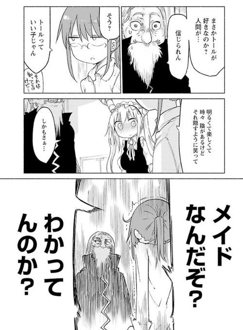 f:id:shikiyu:20170406104915j:plain