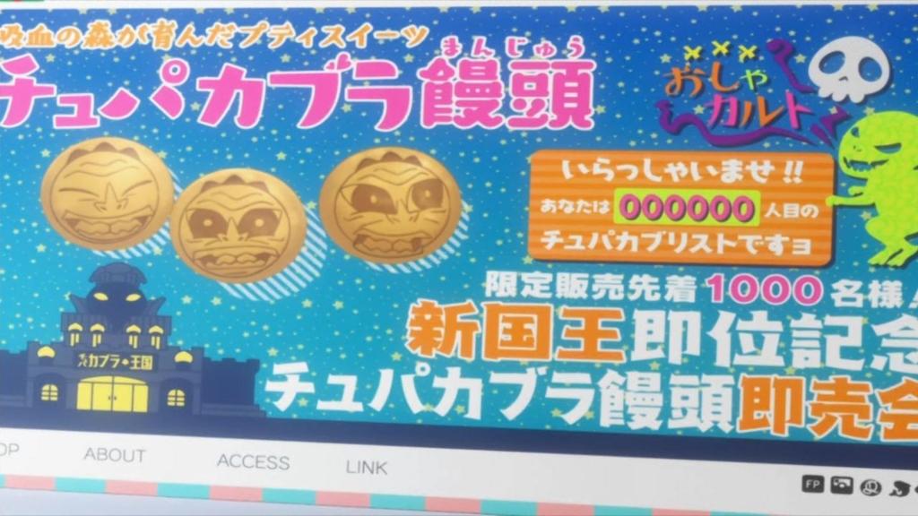 f:id:shikiyu:20170413081443j:plain