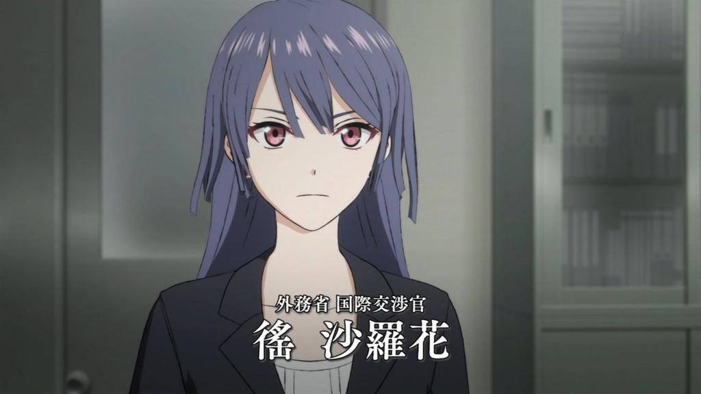 f:id:shikiyu:20170415085751j:plain